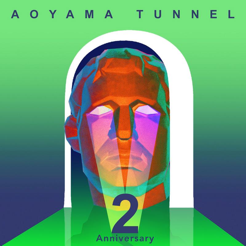 Aoyama Tunnel 2nd anniversary