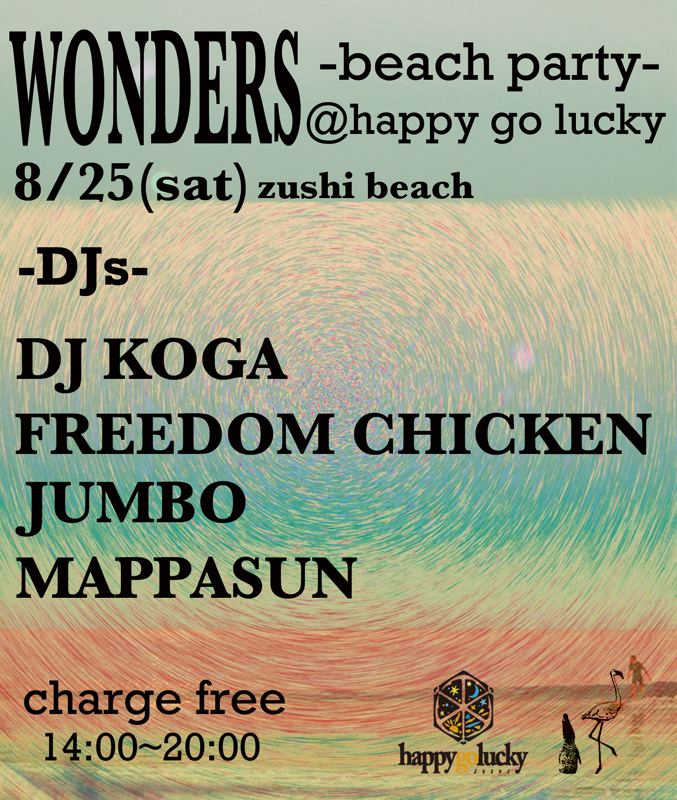 WONDERS beach party