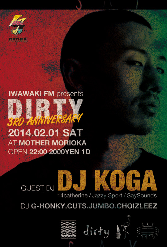 IWAWAKI FM presents Dirty 3rd Anniversary