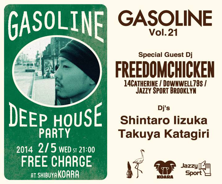 Deep House Music Party GASOLINE Vol.21