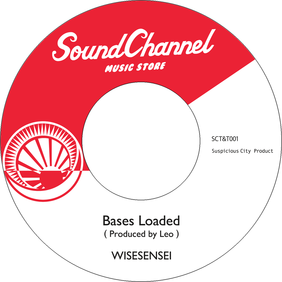 WISESENSEI /  Bases Loaded / Condor Limited 7inch  2014.3.5 In Store