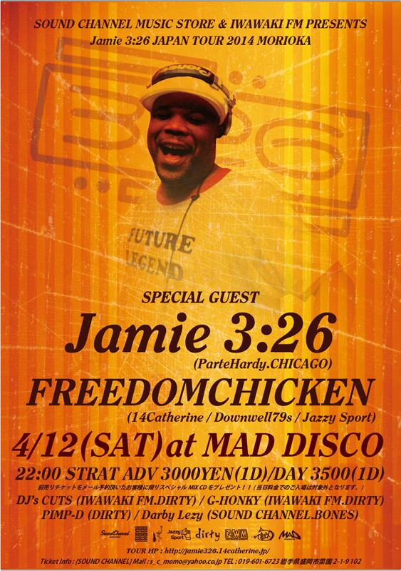 SOUND CHANNEL MUSIC STORE & IWAWAKI FM PRESENTS Jamie 3:26 JAPAN TOUR 2014 MORIOKA