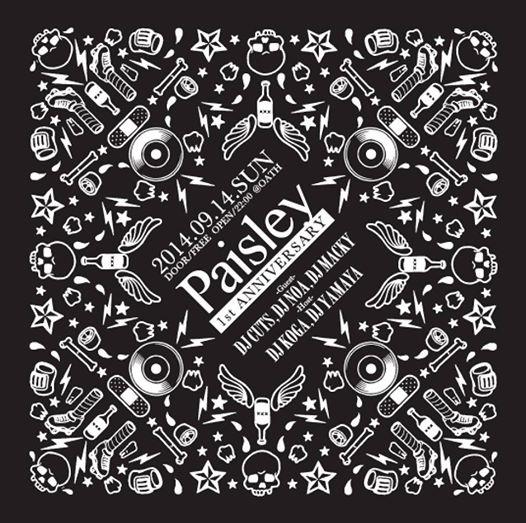 Paisley 1st Anniversary