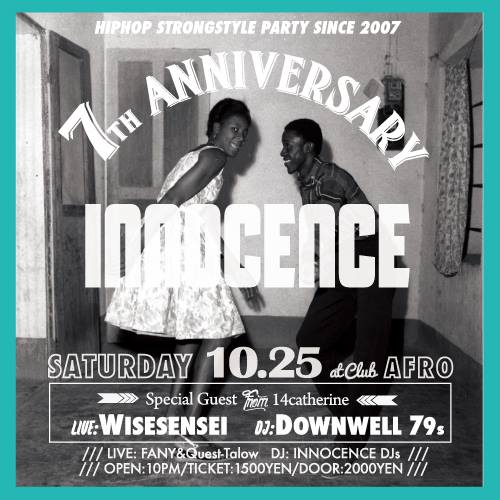 INNOCENCE 7th Anniversary Party