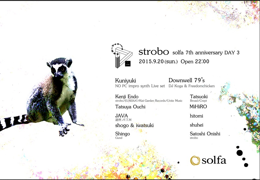 solfa 7th anniversary DAY 3 -strobo-