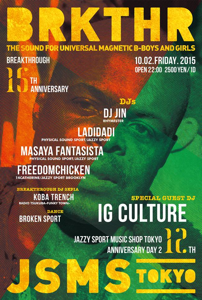BREAKTHOUGH  15th Anniversary +Jazzy Sport Music Shop Tokyo 12th Anniversary Day 2