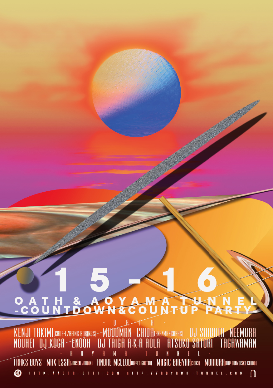 2016OATH -COUNTDOWN&COUNTUP PARTY-