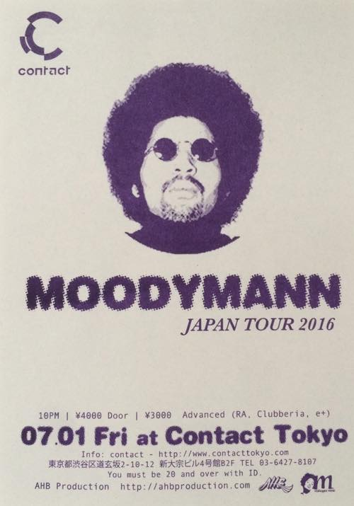 MOODYMANN JAPAN TOUR 2016